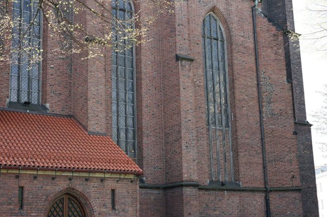 Kościół Rzymskokatolicki pw. Wszystkich Świętych