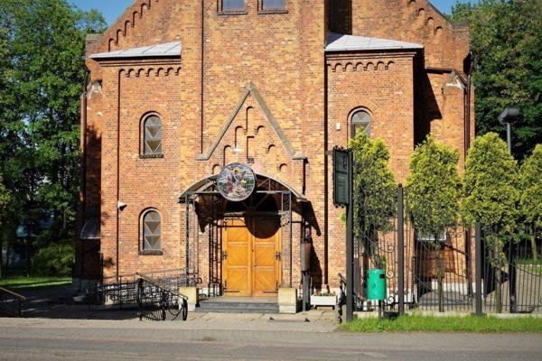 Kościół Rzymskokatolicki pw. św. Michała Archanioła